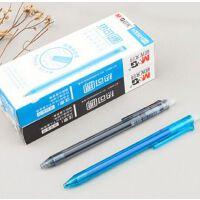晨光文具中性笔0.5mm热可擦学生水笔学习文具黑AKPH3301