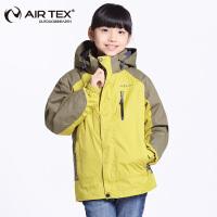亚特户外儿童装户外男女童两件套潮三合一冲锋衣保暖加厚登山抓绒