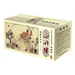 水浒传・典藏版(中国古典名著连环画系列)