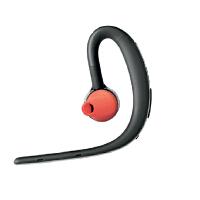 捷波朗 STORM 弦月3 挂耳式蓝牙耳机4.0 中文声控通用型车载