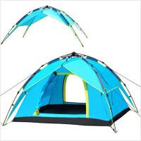 户外免搭建双人3-4人家庭全自动帐篷  防风四季野营套装