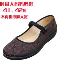 欣清新款老北京布鞋女鞋大码妈妈鞋舒适透气加大号女款休闲布鞋