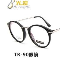 新款时尚大框平光镜 tr90韩版圆框眼镜架9070 防辐射眼镜框
