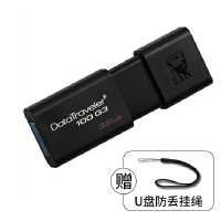 Kingston金士顿 DT100G3 32G USB3.0 U盘 32G Kingston DataTraveler 100 G3 32G USB3.0 黑色