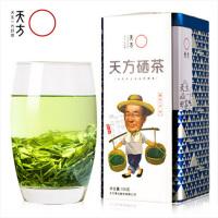【安徽池州馆】安徽特产 天方硒茶100g一级Ⅱ安徽绿茶 老款网络装