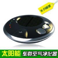 爱净森 车内空气净化器 汽车 太阳能车载空气净化器 香薰机 加湿器