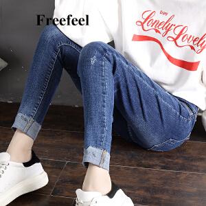 Freefeel2017秋冬新款牛仔裤女裤韩版修身卷边百搭铅笔裤