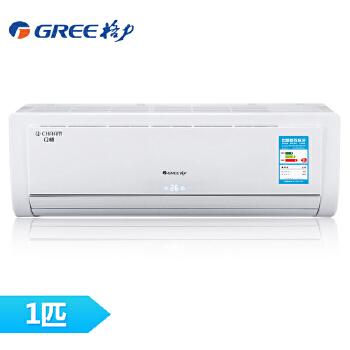 【当当自营】 格力(GREE)KFR-23GW/(23570)Ga-3Q畅1匹家用冷暖定频壁挂式空调