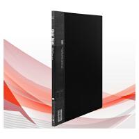 华杰 DB1071--10页 A4 皮革纹资料册 资料夹 插页文件夹