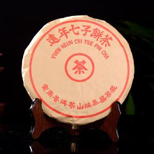 【3片一起拍】90年代远年七子饼茶 古树熟茶 380克/片