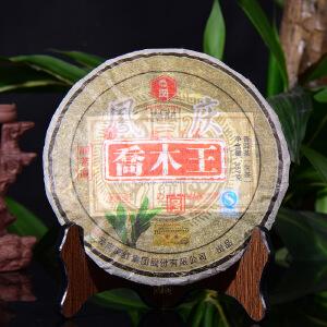 【7片一起拍】2012年凤牌 乔木古树 冰岛料 古树生茶 357/克