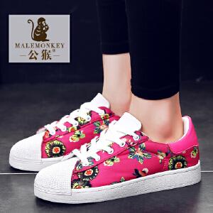 公猴春季新品女子板鞋贝壳头休闲女鞋学生帆布鞋平底单鞋平跟运动鞋潮鞋