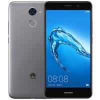 【当当自营】华为 畅享7 Plus 全网通标配版(3GB+32GB)灰色 移动联通电信4G手机 双卡双待