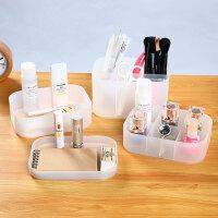 【支持礼品卡包邮】日本爱尚佳品厨房浴室化妆品收纳盒桌面文具办公收纳盒塑料S1007