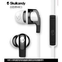 skullcandy Smokin Buds 2骷髅头手机耳机入耳式带麦线控面条耳机