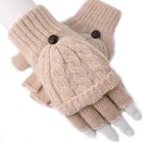 男女冬情侣保暖针织手套  可爱露半指学生写打字翻盖手套
