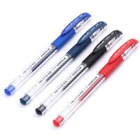 uni三菱UM-151中性笔 0.38mm细字中性水笔 钢珠�ㄠ�笔 签字笔 中性笔