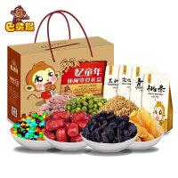 【巴灵猴-忆童年A31大礼包  2928g】31袋坚果礼盒节日礼品干果零食组合