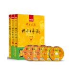 新版 中日交流标准日本语 中级 第二版标日学习套装(套装共3册 含中级主教材上下册、中级同步练习册,附赠光盘 )