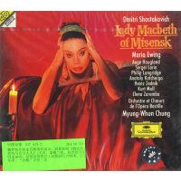 """进口CD:俄罗斯作曲家肖斯塔科维奇(CD)/437 511-2(""""企鹅""""评价三星)"""