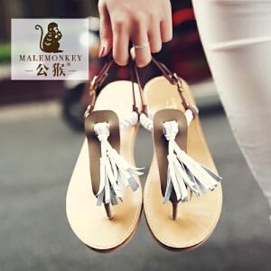 公猴夹趾凉鞋女夏2017真皮平底罗马女鞋欧美凉拖鞋休闲学生沙滩鞋