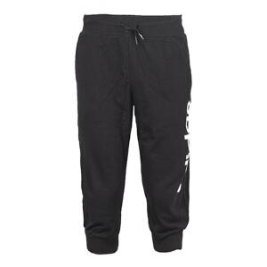 Adidas阿迪达斯 2017夏季新款男子NEO运动休闲束脚中裤 BK6959