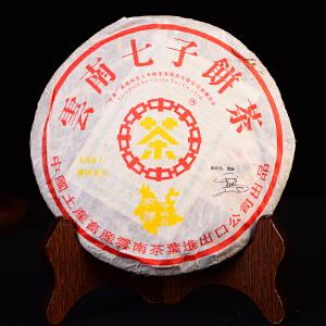 【7片一起拍】2006年中茶黄印普洱茶8881布朗特级生茶    380克片