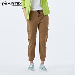 AIRTEX亚特户外春夏季男女休闲弹力小脚裤修身轻薄运动情侣束脚裤