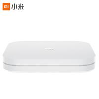 小米盒子3 三代增强版 4K高清网络电视机顶盒子 无线wifi蓝牙硬盘播放器64位家用智能电视新小米盒子