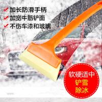 沿途多功能除雪铲 汽车用雪刷刮雪器 除霜除冰刮水铲子大号 清雪工具 冬季汽车用品