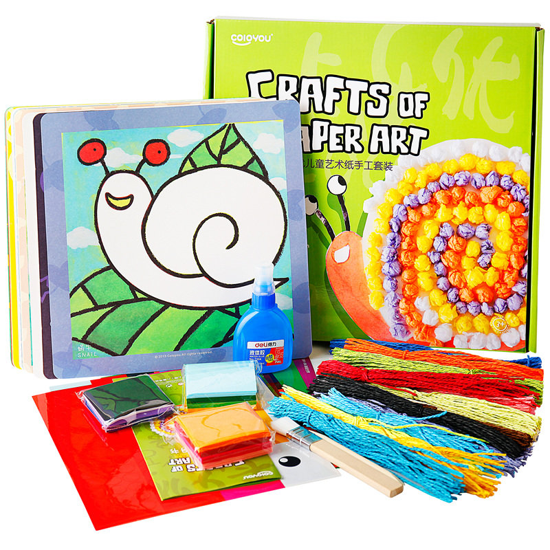 3合1纸玩具粘贴画套装 马赛克艺术贴画 彩纸绳艺术贴画 彩纸巾艺术