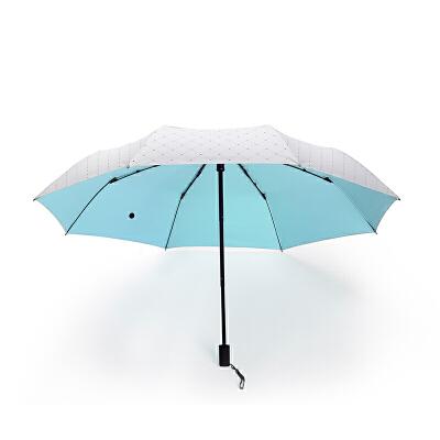当当优品 三折色胶晴雨伞 防晒遮阳伞(四色可选)当当自营  时尚色胶 晴雨两用