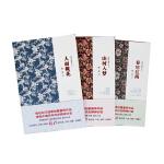 格非:江南三部曲(全3册)第九届茅盾文学奖获奖作品