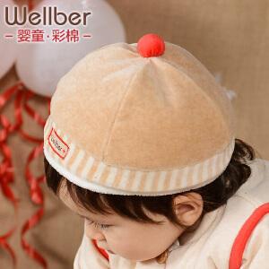 威尔贝鲁 婴儿宝宝帽子 男女新生儿童帽子保暖护耳帽 秋冬 0-3岁
