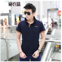 施衣品2016夏装新款短袖POLO衫男装韩版拼接翻领男短袖T恤衫