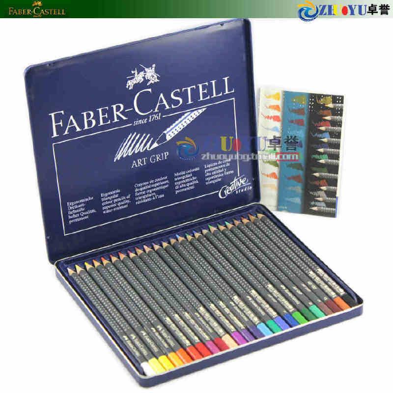 油性彩色铅笔三角彩铅114324 可画秘密花园和飞鸟等入门手绘涂色书本