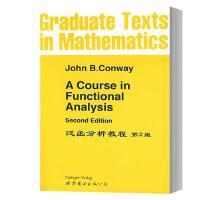 A Course in Functional Analysis 2ed/Conway  泛函分析教程第2版 英文版 世界图书出版 泛函分析教材 世图科技 数学教材