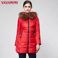 鸭鸭冬装新潮大毛领修身羽绒服女中长款厚正品高端红色黑色B-327