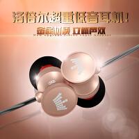 【可礼品卡支持+包邮】洛倍尔 L9 入耳式耳机mp3电脑重低音手机通用线控金属魔音耳塞