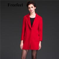Freefeel2017新款春装羊绒大衣欧美风中长款时尚女装毛呢外套1693