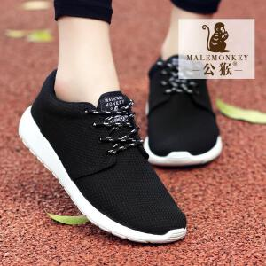 公猴夏季新品透气运动鞋女平底休闲女鞋慢跑步鞋休闲鞋女单鞋网布458