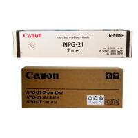 原装正品 佳能NPG-21 BK黑色墨粉    NPG-21 感光鼓组件  适用于佳能 iR1510 iR1570F iR1210 iR1230 iR1270F 复印机 感光鼓 硒鼓 粉盒 碳粉 墨粉 粉仓 墨盒