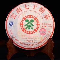 【7片一起拍】2007年云南普洱茶7071中茶熟饼  357克/片