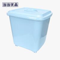 当当优品  40斤带滑轮塑料米桶 防虫防潮面粉桶 送量杯 蓝色
