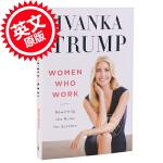 [现货]英文原版 伊万卡 特朗普 职业女性:改写成功的规则 Women Who Work: Rewriting the Rules for Succes