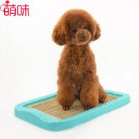 萌味 狗厕所 泰迪小号狗便盆小型犬比熊金毛大号厕所宠物狗狗用品狗尿盆宠物用品