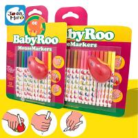 美乐宝宝滑鼠涂鸦笔儿童水彩笔水洗无毒1-3岁宝宝送色本
