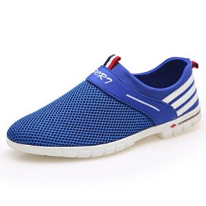 格罗堡春季新款时尚休闲透气网鞋男士套脚网面透气凉鞋板鞋大码鞋