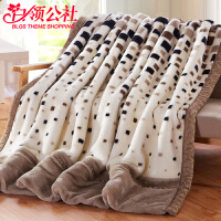 白领公社 午睡毯 家居日用加厚秋冬双人珊瑚绒毯子双层冬季被子结婚学生盖毯毛毯珊瑚绒毯子日用品送朋友浪漫生日礼物