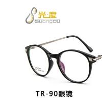 时尚圆框TR90眼镜框 86888复古眼镜架 可配近视眼镜 防辐射平光镜